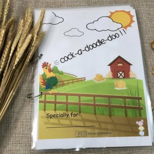 Farm Busy Book Cover by Malaysia Toys